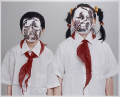 "Huang Yan - Brother and Sister, 2006, C-Print, 67 ""x 44 ¼"""