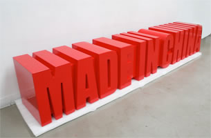 "Su Jianguo - Made In China, 2012, resin and steel, 95"" x 16"" x 16"", 6 colors each one in an edition of 5+1AP"