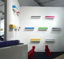 Sui Jianguo - MADEINCHINA, installation