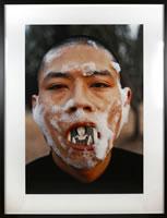 Zheng Huan, Foam #7